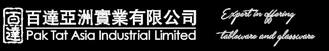 Pak Tat Asia Industrial Limited